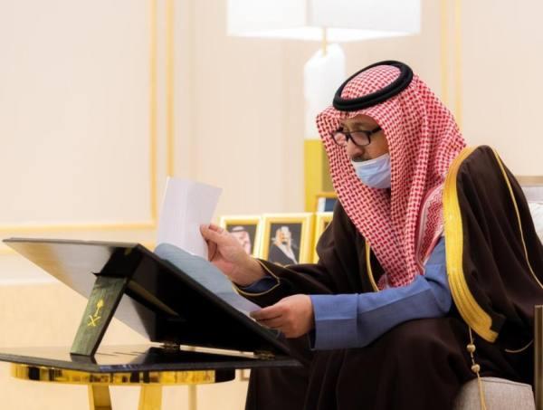 أمير الباحة يستقبل رئيس وأعضاء لجنة أهالي محافظة العقيق
