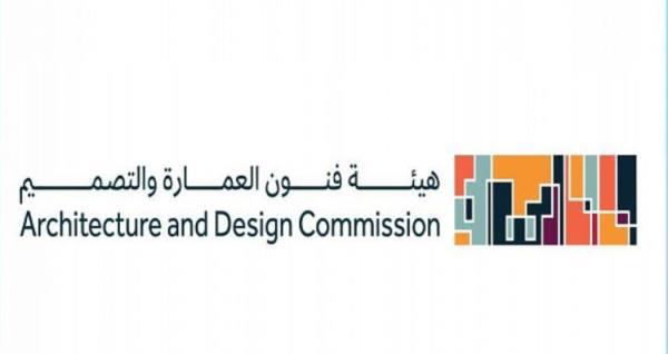 «مسابقات العمارة والتصميم» تستهدف طلبة الجامعات