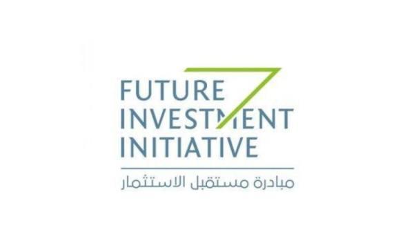 140 متحدثًا رئيسياً في مؤتمر مبادرة مستقبل الاستثمار المنعقد على مدار يومين