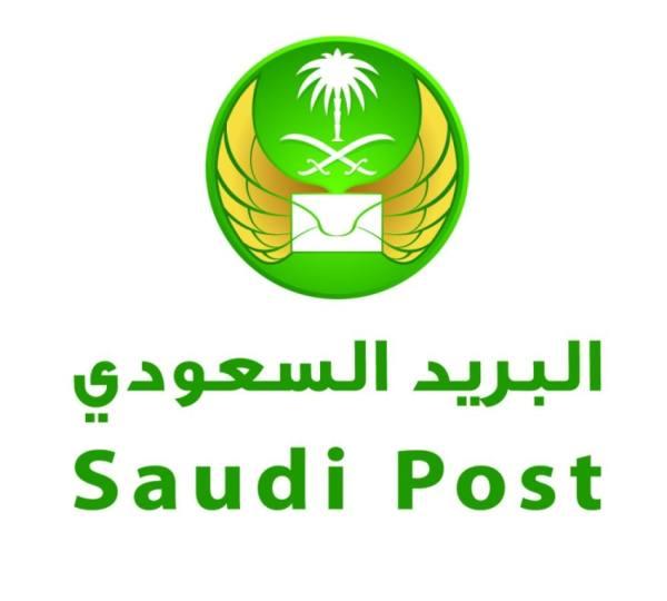 البريد السعودي راعيًا ذهبيًا لـ