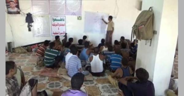 اليمن.. تحذيرات من نشر الحوثي الطقوس «الخمينية» بين الأطفال