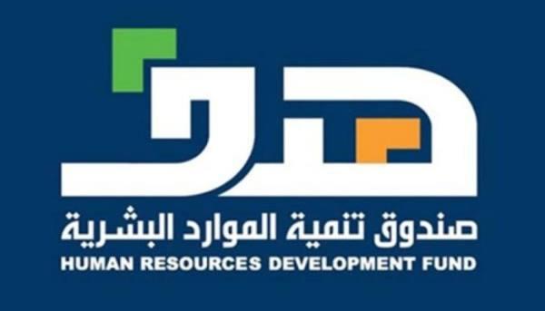 هدف: إنشاء مجلس القطاع الخاص لدعم التوطين