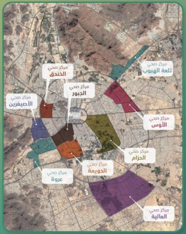 المدينة المنورة : انشاء 7 مراكز صحية بتكلفة 35 مليون ريال