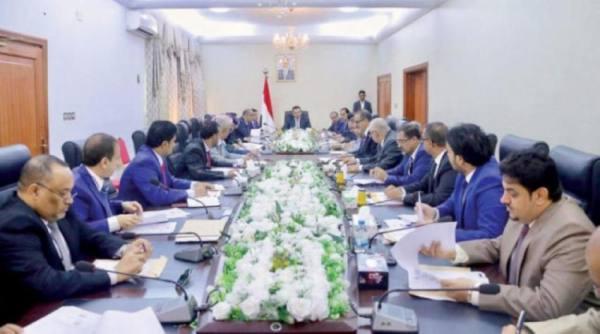 الحكومة اليمنية تتحرك للتعامل مع تصنيف ميليشيا الحوثي تنظيمًا إرهابيًا