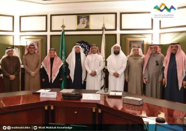 وادي مكة المعرفة توقع مذكرة تفاهم مع مؤسسة سلطان بن عبدالعزيز الخيرية