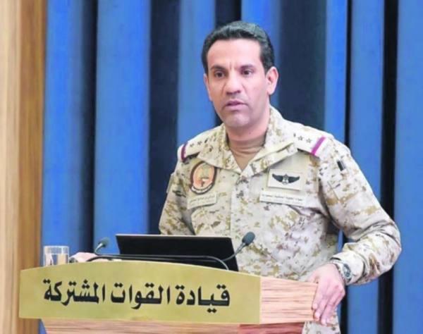 التحالف: اعتراض صاروخ أطلقه الحوثيون تجاه الرياض