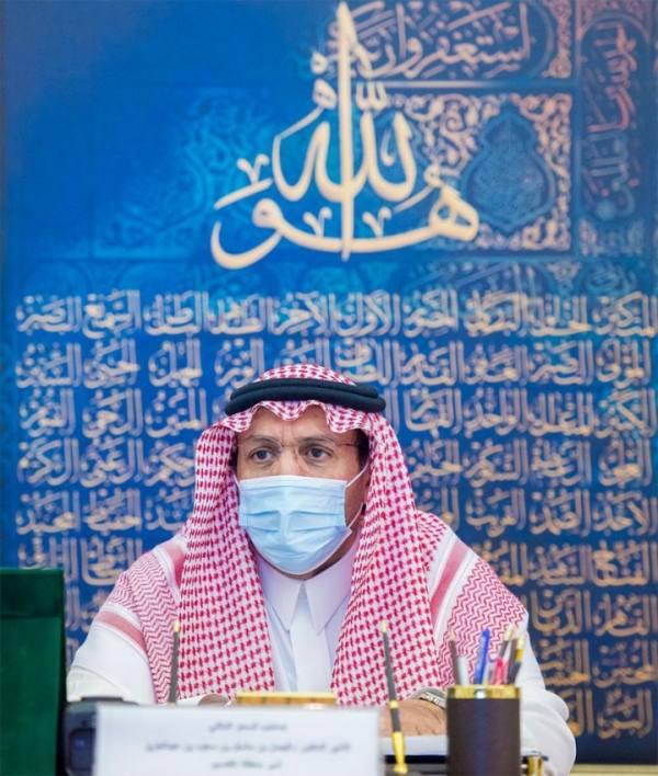 أمير القصيم يؤكد أهمية متابعة تطبيق الإجراءات الاحترازية الوقائية بالمنطقة