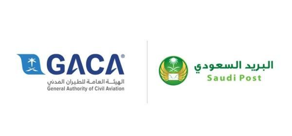 توقيع اتفاقية شراكة بين البريد السعودي والهيئة العامة للطيران المدني