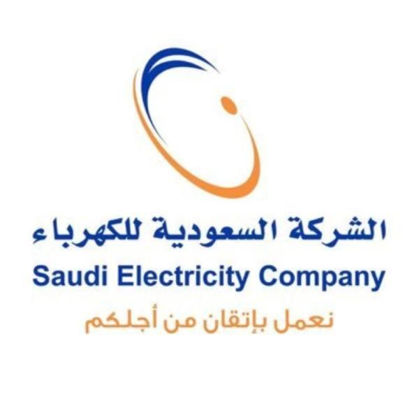 الكهرباء توافق على عقود بـ 3.5 مليار ريال