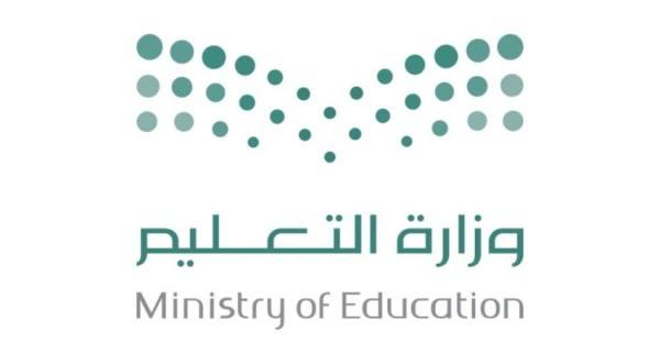 التعليم:  استمرار خطط «الإلكتروني» بعد انتهاء كورونا