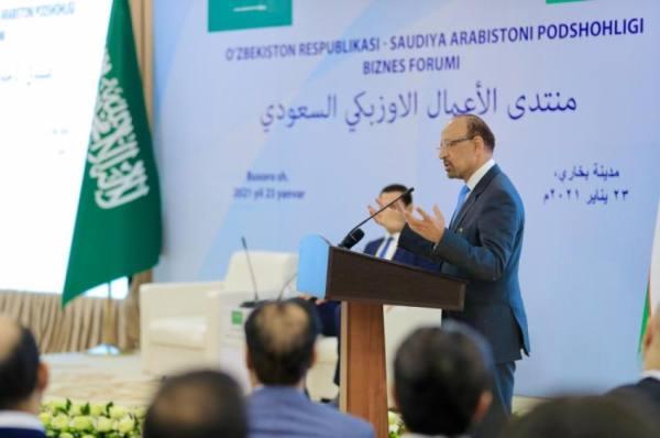 وزير الاستثمار يرعى تأسيس وإطلاق مشاريع سعودية للطاقة النظيفة في أوزبكستان