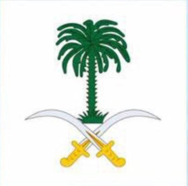 الديوان الملكي: وفاة والدة الأمير عبدالعزيز بن خالد بن سعد