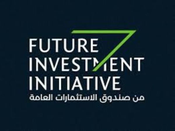 مستقبل الاستثمار