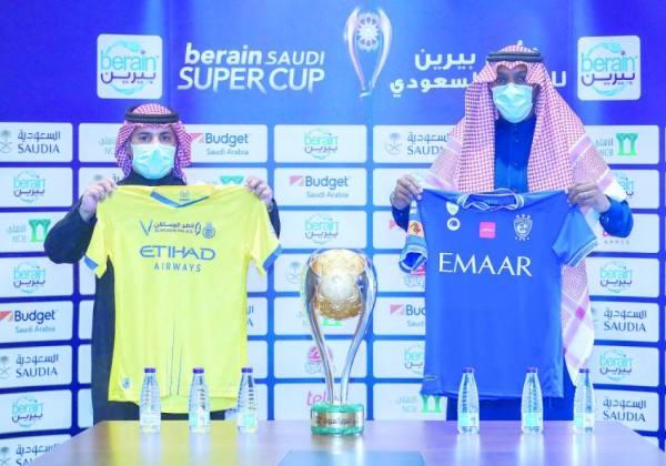الهلال بالأزرق والنصر بالأصفر في السوبر السعودي السابع