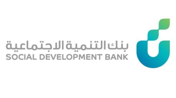 بنك التنمية: تمويل 14 «مهنة حرة» بحد أقصى 60 ألف ريال