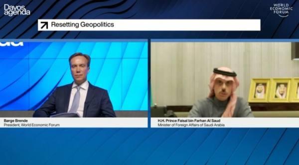 وزير الخارجية: جميع التحديات التي تواجه عالمنا اليوم تتطلب التكاتف