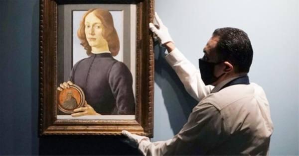 بيع لوحة بـ 346 مليون ريال