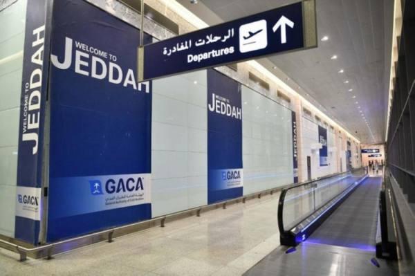 الداخلية: تعديل موعد رفع تعليق السفر للمواطنين