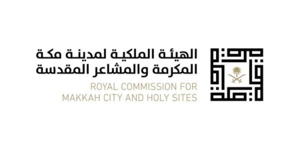 مناقشة مشروع تحديث المخطط الشامل لمدينة مكة