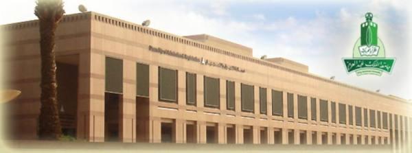 جامعة الملك عبدالعزيز تكرم علماءها ومبدعيها
