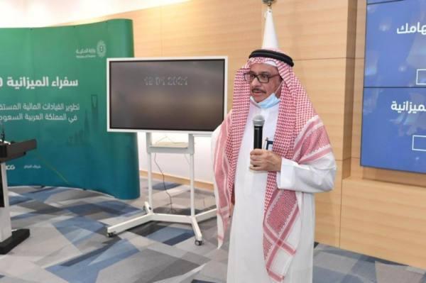 وزارة المالية تطلق النسخة الثانية من برنامج سفراء الميزانية