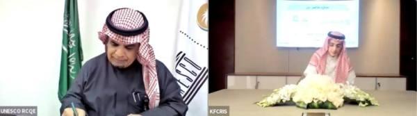 مركز الملك فيصل يوثق التعاون مع
