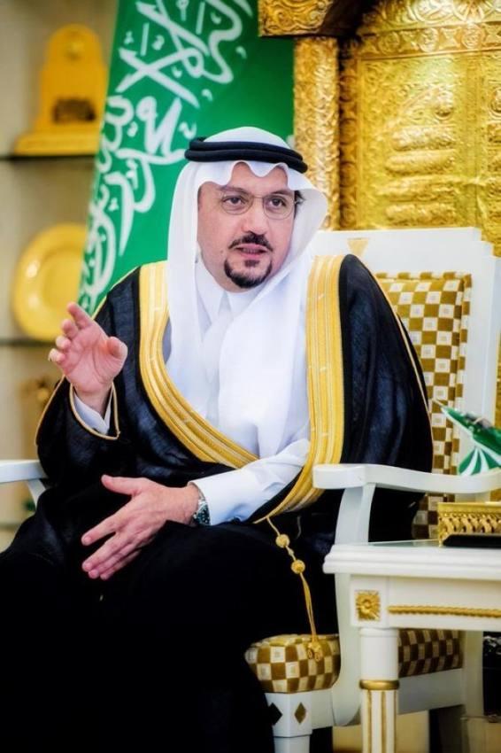 أمير القصيم يوجه بإيقاف جميع الفعاليات والمناشط بالمنطقة