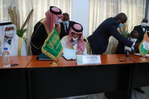 المملكة وكوت ديفوار توقعان اتفاقية عامة للتعاون في عدد من المجالات