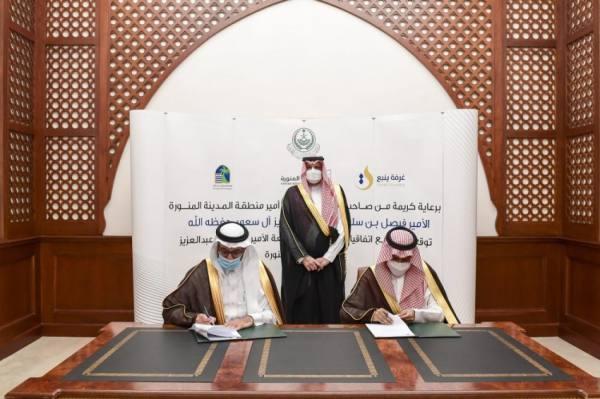 أمير المدينة يشهد توقيع مُذكرتيّ تعاون لدعم وتمكين رواد الاعمال
