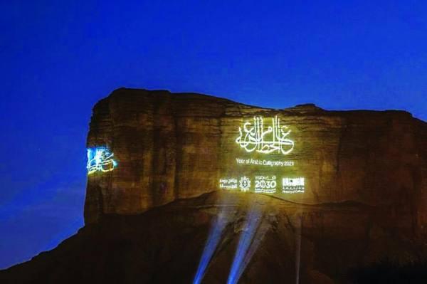 مبادرة عام الخط العربي تمثّل عنصرًا مهمًا في الهوية الثقافية للمملكة