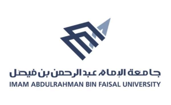 جامعة الإمام .. توقيع عقد التجارب السريرية للقاح كورونا