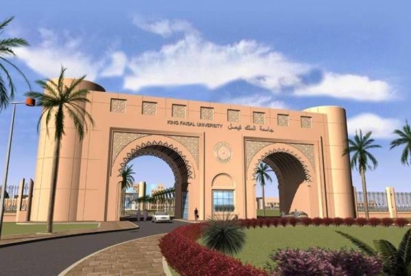 بدء القبول لبرنامج ماجستير الهندسة الكهربائية بجامعة الملك فيصل