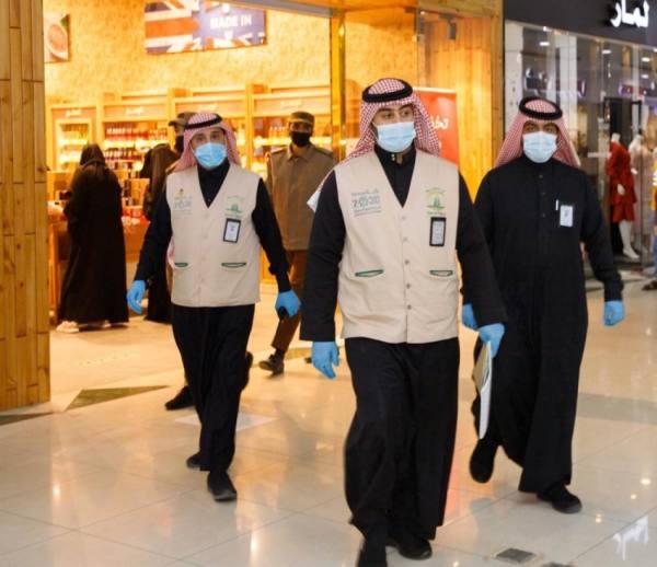 أمانة الجوف وبلدياتها تضبط 108 مخالفات لإجراءات كورونا وتغلق 66 منشأة