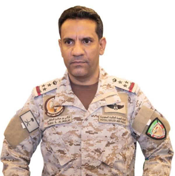 اعتراض وتدمير صاروخ بالستي أطلقته مليشيا الحوثي تجاه خميس مشيط