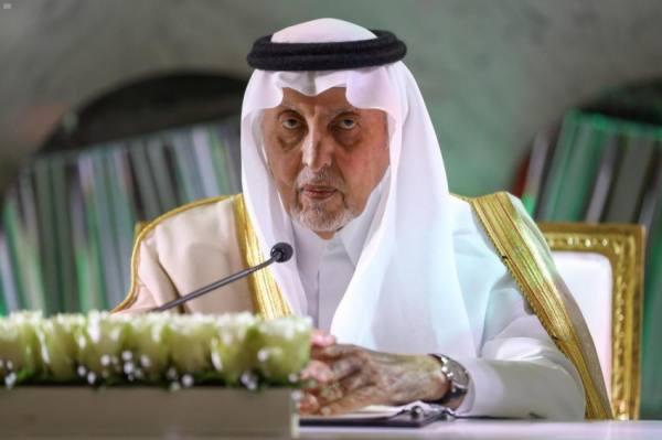 أمير مكة يرعى إعلان الفائزين بجائزة الملك فيصل العالمية