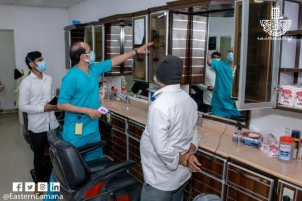 أمانة الشرقية تغلق 58 مُنشأة تجارية لمخالفة التدابير الصحية