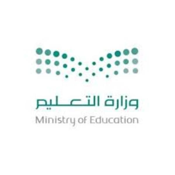 «التعليم» تعلن جدول الأسبوع الخامس لجميع المراحل