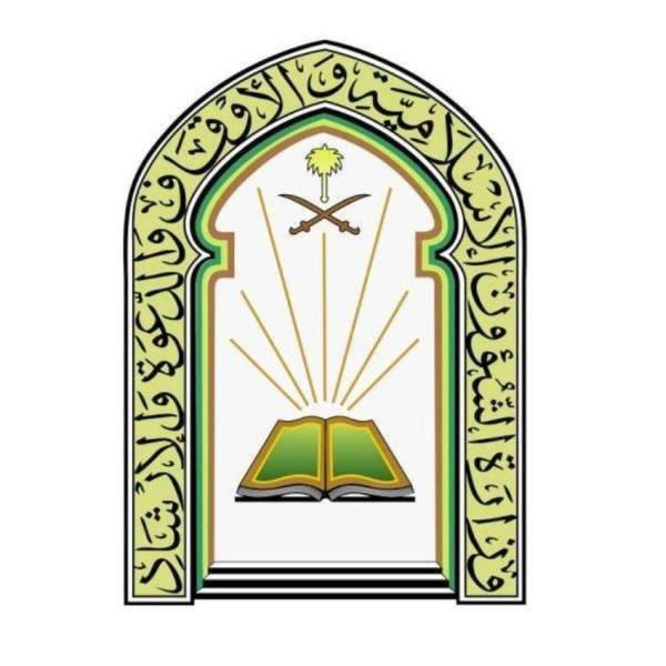 إعادة فتح 44 مسجداً