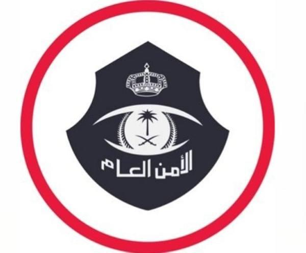 ضبط (23) مخالفًا لنظام البيئة في عدد من مناطق المملكة