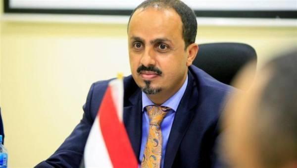 وزير الإعلام اليمني : الحوثي يتلاعب بملف صافر.. وعود دون تقدم