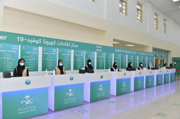 صحة مكة تستقبل الراغبين في الحصول على لقاح كورونا بجامعة أم القرى