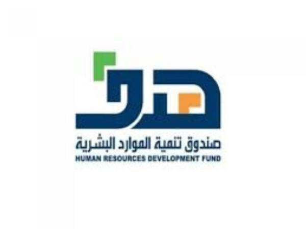 5 مهن مستهدفة لتأهيل «السعوديات» في التزيين النسائي