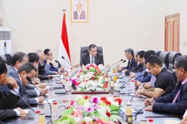 الحكومة اليمنية تطالب