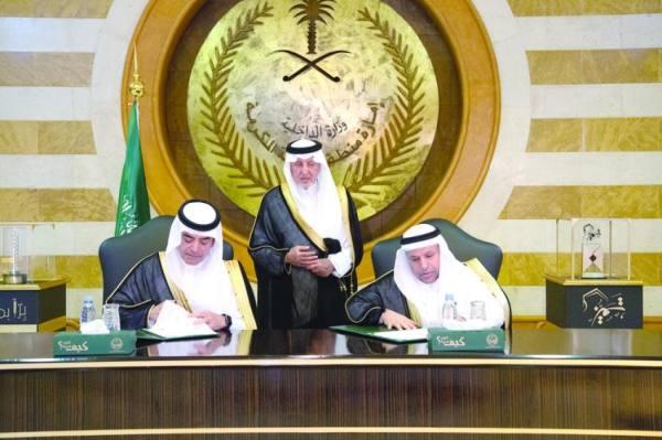الفيصل يشهد توقيع اتفاقية جامعة «المؤسس»