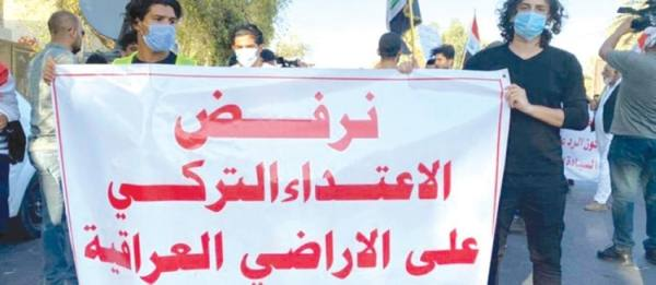 بغداد.. مظاهرات ضد التدخل التركي شمالاً