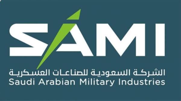 «الصناعات العسكرية» تعرض منتجاتها في «أيدكس 21»