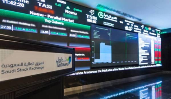 617 مليار ريال ملكية السعوديين الأفراد بسوق الأسهم