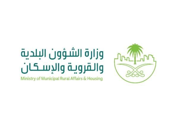 القطاع البلدي يغلق 372 محلاً احترازياً لمخالفتها اشتراطات