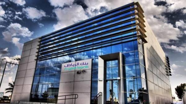 15.8 % تراجع أرباح بنك الرياض بصافي ربح سنوي 4.7 مليار ريال