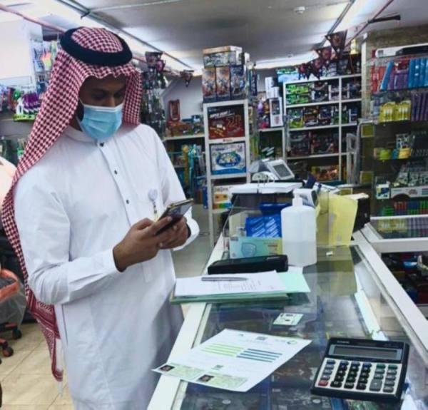 موارد مكة: ضبط 438 مخالفة خلال أسبوع